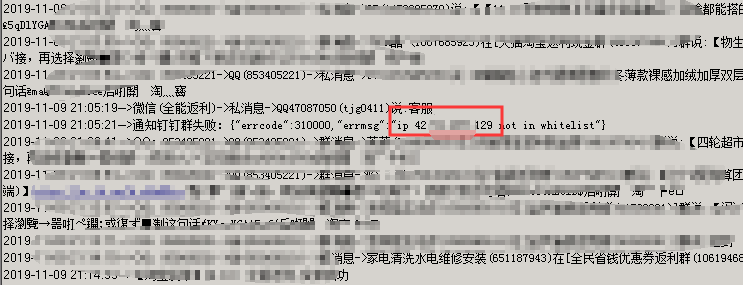 查看服务器IP